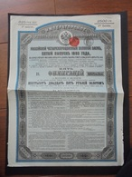 RUSSIE - EMPRUNT 4% OR 5EME EMISSION 1893 - TITRE DE 5 OBLIGATIONS DE 125 RBLS OR - Actions & Titres