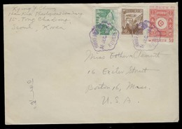 KOREA. 1956 (18 Dec). Kwang Hwa Mun - USA. Tricolor Fkd Env Lilac Cachet. XF. Item. - Korea (...-1945)