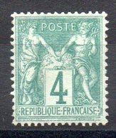 FRANCE - YT N° 63 - Neuf * - MH - Cote: 220,00 € - 1876-1878 Sage (Type I)