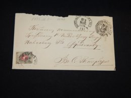 Russia 1878 St.Petersberg-Verzhbolovo Travelling Post Office Station Envelope__(L-28783) - 1857-1916 Empire