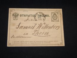 Russia 1881 3k Black Stationery Card To Thorn__(L-28743) - 1857-1916 Empire