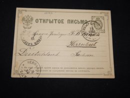 Russia 1882 3k Black Stationery Card To Germany__(L-28162) - 1857-1916 Empire