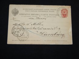 Russia 1889 T.P.O. Cancellation Stationery Card To Germany__(L-28781) - 1857-1916 Empire
