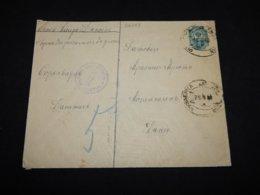 Russia 1900's 10k Blue Station Envelope To Denmark__(L-26743) - 1857-1916 Empire