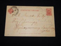 Russia 1906 3k Red Stationery Card__(L-28142) - 1857-1916 Imperium