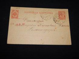 Russia 1917 3k Red Stationery Card__(L-28112) - 1857-1916 Imperium