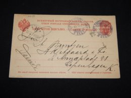 Russia 1919 S.Petersburg 4k Red Stationery Card To Denmark__(L-28135) - 1857-1916 Empire
