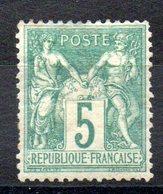 FRANCE - YT N° 64 - Neuf * - MH - Cote: 900,00 € - 1876-1878 Sage (Type I)