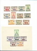 HONDURAS 1959, ABRAHAM LINCOLN SET OF 11 VALUES + SOUVENIR SHEET MNH VF MICHEL 562/73, BL 4 SCOTT C289/300a - Honduras