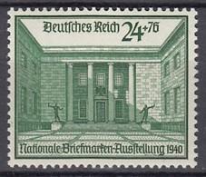 DR 743, Postfrisch **, Nat. Briefmarkenausstellung 1940 - Nuevos