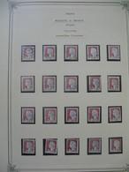 France  1960 N° 1263  Marianne De Decaris   Lot Timbres Oblitérés  Pour études  à Voir - Oblitérés