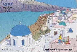 Carte Prépayée Japon - GRECE - ARCHIPEL DE SANTORIN - Paysage - GREECE Rel Japan Prepaid QUO Card - Site 126 - Paysages