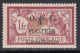 1920 Yvert Nº 25  /*/, Signé Brun. - Nuevos