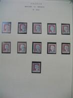 France  1960 N° 1263  Marianne De Decaris   Lot Timbres Oblitérés  Pour études  à Voir - Used Stamps