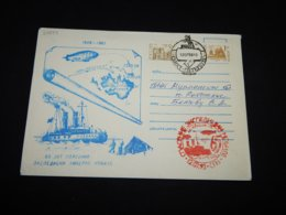 USSR 1993 Ship,zeppelin Etc Thematic Picture Cover__(L-27554) - 1923-1991 UdSSR