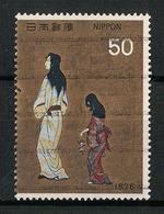 Japan Mi:01285 1976.04.20 Philatelic Week(used.w) - 1926-89 Empereur Hirohito (Ere Showa)