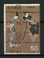 Japan Mi:01284 1976.04.20 Philatelic Week(used.w) - 1926-89 Empereur Hirohito (Ere Showa)