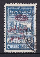 Colonies Françaises - SYRIE -  1945 - Timbre Oblitéré N° YT 296a - Prix Fixe Cote 2015 à 15% - Syrie (1919-1945)