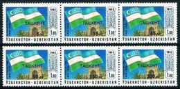 Uzbekistán (sobrecarga-Taukeht) Nuevo - Uzbekistán