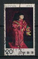 Japan Mi:01178 1973.04.20 Philatelic Week(used.w) - 1926-89 Empereur Hirohito (Ere Showa)