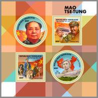 TOGO 2019 MNH Mao Tse-Tung M/S - IMPERFORATED - DH1912 - Mao Tse-Tung