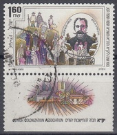ISRAEL 1991 Nº 1141 USADO CON TAB - Usados (con Tab)