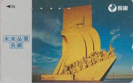 TC Japon / 110-200454 - PORTUGAL - LISBONNE / MONUMENT DES DECOUVERTES - Japan Phonecard / Not Greece Grece ! - Paysages