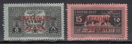 1931  Taxe, Yvert Nº 1 / 11  /*/, - Lattaquie (1931-1933)