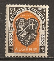 COLONIES FRANCAISES ALGERIE N°255 (NSG)  SUPERBE A VOIR.... - Algeria (1924-1962)