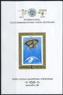 Mongolia, 1966, LUNA 10,  Space, Block - Ruimtevaart