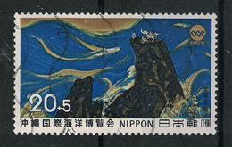 Japan Mi:01202 1974.03.02  International Ocean Exposition, Okinawa(used.w) - 1926-89 Empereur Hirohito (Ere Showa)