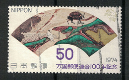 Japan Mi:01228 1974.10.09  U.P.U. Centenary(used.w) - 1926-89 Empereur Hirohito (Ere Showa)