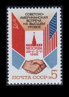 1988Russia (USSR)5832Meeting Of The USSR And The USA - 1923-1991 UdSSR