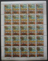 CENTRAFRIQUE N°156 En Feuille De 25 Oblitérés - Timbres