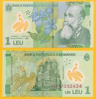 Romania 1 Leu P-117d 2008 UNC Polymer Banknote - Romania