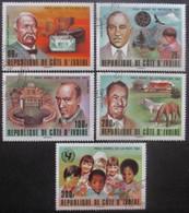COTE D'IVOIRE Série N°451 Au 455 Oblitérés - Timbres