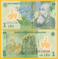 Romania 1 Leu P-117g 2012 UNC Polymer Banknote - Romania