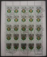 GABON N°291 En Feuille De 25 Oblitérés - Timbres