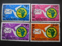 GUINEE Série N°466 Au 469 Oblitérés - Timbres