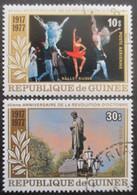 GUINEE Poste Aérienne N°134 Et 135 Oblitérés - Timbres