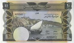 South Yemen 10 Dinars (P9b) Sign 4 -UNC- - Yemen