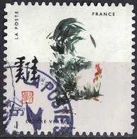 France 2017 Oblitéré Rond Used Signes Astrologiques Chinois Année Du Coq Y&T 1383 SU - France