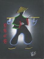 ART SIGNED - Chinese Street Vendor / Vendeur De Rue - Folk Art Signed Signe By WULF Black Cardboard ( 24x18cm ) 70'/80' - Popular Art