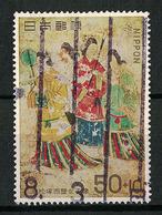 Japan Mi:01176 1973.03.26 Takamatsu-zuka Tomb Restoration(used.w) - 1926-89 Empereur Hirohito (Ere Showa)