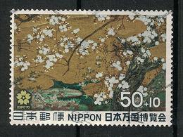 Japan Mi:01034 1969.03.15 EXPO'70(used.w) - 1926-89 Empereur Hirohito (Ere Showa)