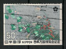 Japan Mi:01078 1970.06.15 EXPO'70 Pane(used.w) - 1926-89 Empereur Hirohito (Ere Showa)