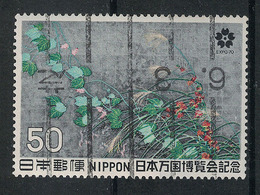 Japan Mi:01078 1970.06.15 EXPO'70(used.w) - 1926-89 Empereur Hirohito (Ere Showa)