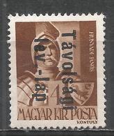 Hungary 1946. Scott #815 (M) Jànos Hunyadi * - Hongrie