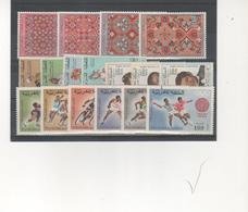 MARRUECOS-Reino Unificado Sellos Año 68 Nuevos Ligera Señal Fijasellos (según Foto) - Marruecos (1956-...)
