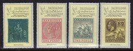 BARBADOS - 1990 STAMP ANNIVERSARY SET (4V) FINE MNH ** SG 910-913 - Barbados (1966-...)